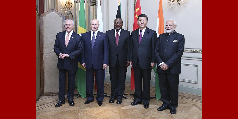 Líderes do BRICS declaram posição comum sobre reforma da OMC