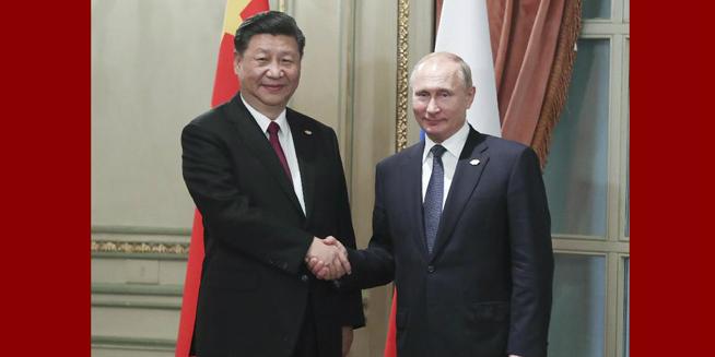 Urgente: Xi e Putin reúnem-se à margêm do G20