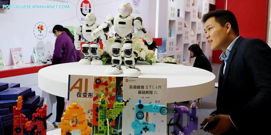 1ª Exposição Internacional das Indústrias Culturais do Delta do Rio Yangtzé em Shanghai
