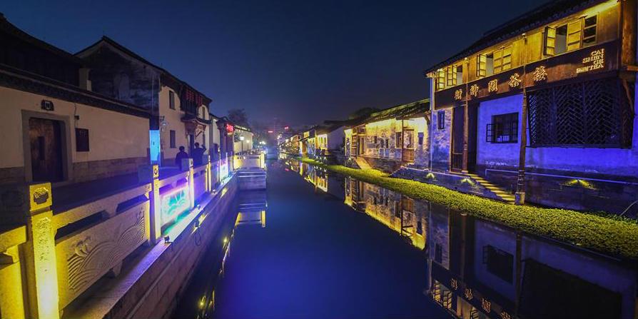 Uso de energia de baixo carbono em quarteirão histórico de Huzhou, província de Zhejiang