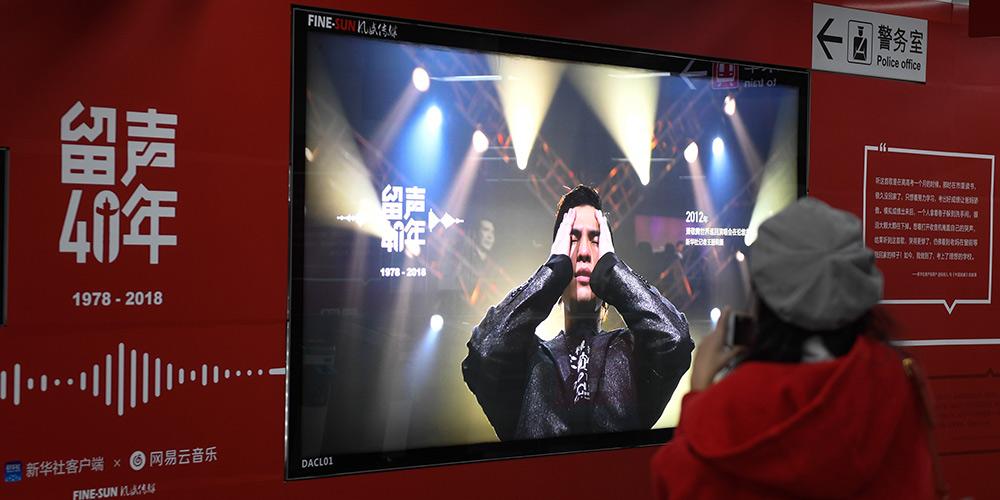Exposição de fotos com temática musical estreia em estações de metrô de Beijing e Hangzhou