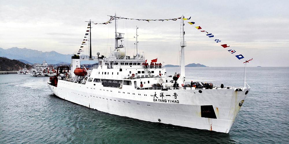 Navio de pesquisa chinês zarpa para nova expedição oceânica