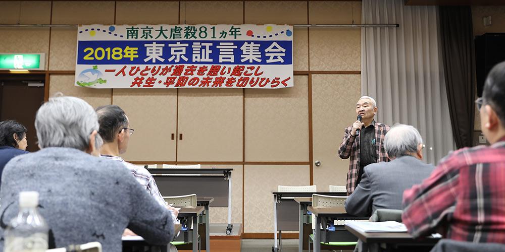 Grupos civis japoneses marcam 81º aniversário do Massacre de Nanjing