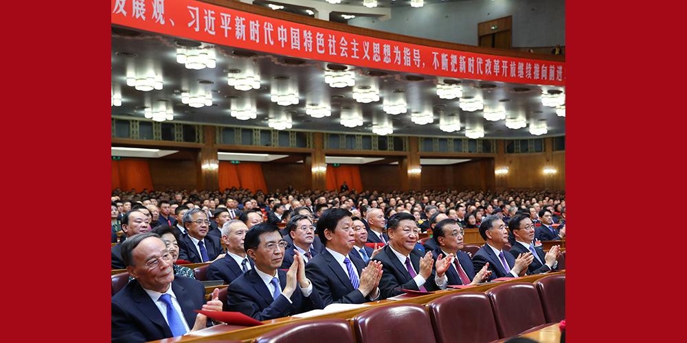 China realiza gala para celebrar 40º aniversário da reforma e abertura