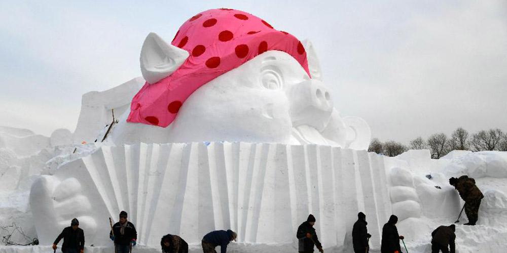 Esculturas de neve em Harbin celebram a chegada do Ano Lunar Chinês do Porco