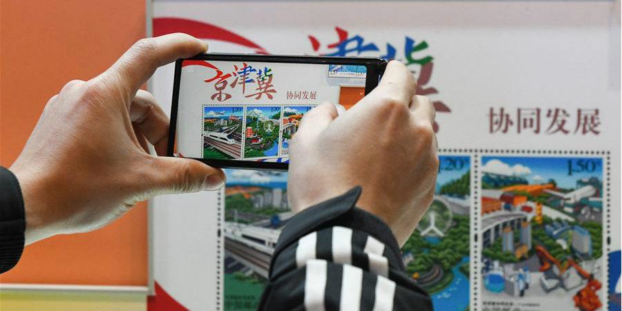 Exposição em comemoração a reforma e abertura da China recebe mais de 1,85 milhões de visitantes