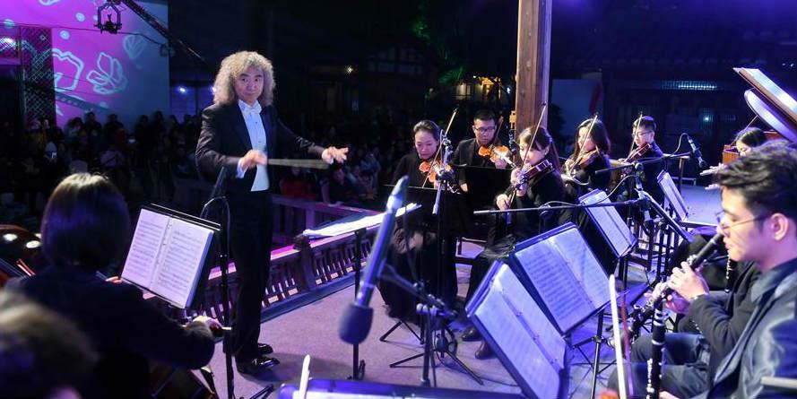 Concerto sinfônico é realizado para saudar o próximo Ano Novo em Fuzhou