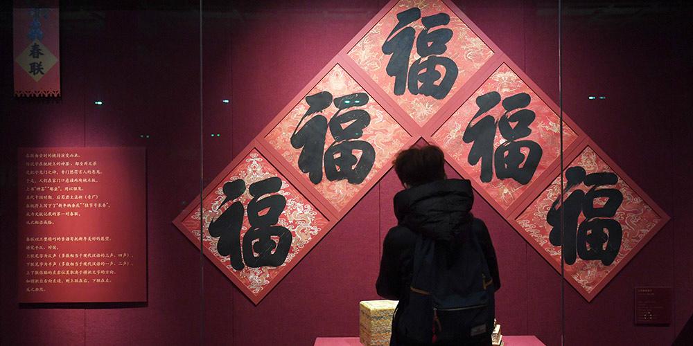 Exposições no Museu do Palácio comemoram o Festival da Primavera