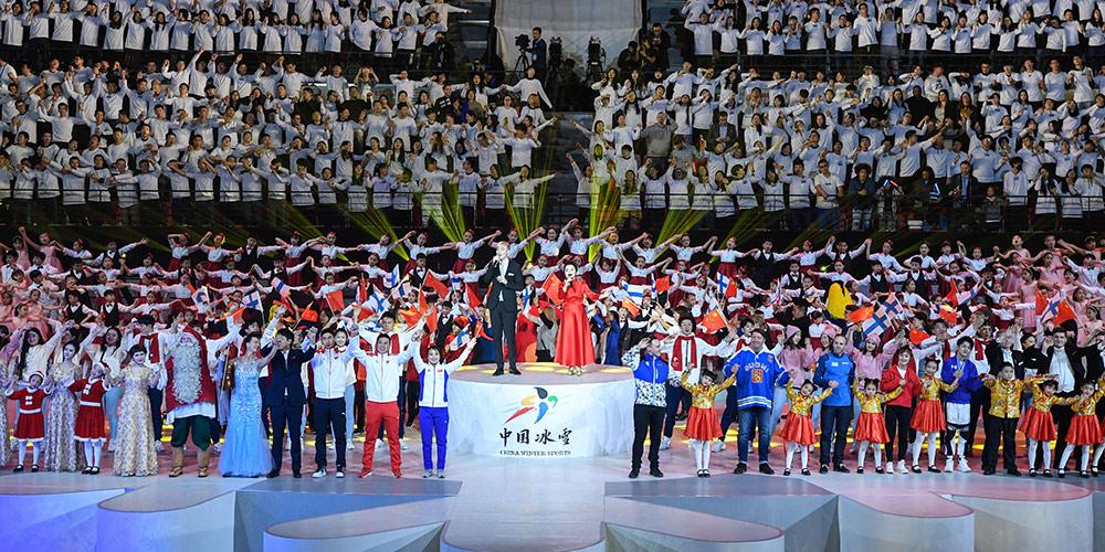 Cerimônia de abertura do Ano de Esportes de Inverno China-Finlândia é realizada em Beijing