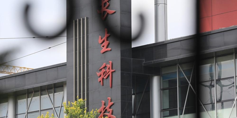 Fabricante chinês de vacinas ilegais enfrenta contagem regressiva para exclusão de cotação de suas ações