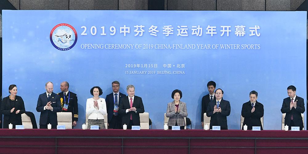 Ano de Esportes de Inverno China-Finlândia é inaugurado em Beijing