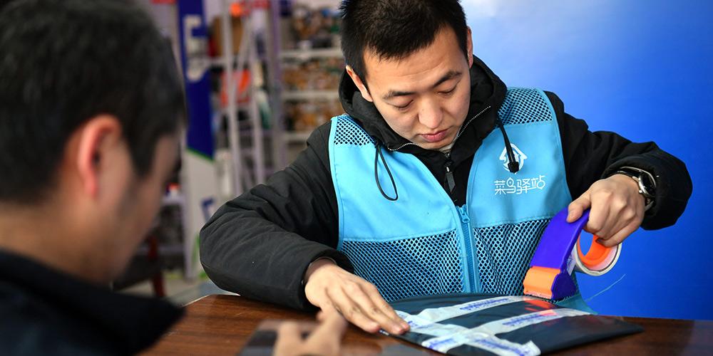 Estação de rede de entrega expressa oferece serviço de qualidade para clientes em Shanxi