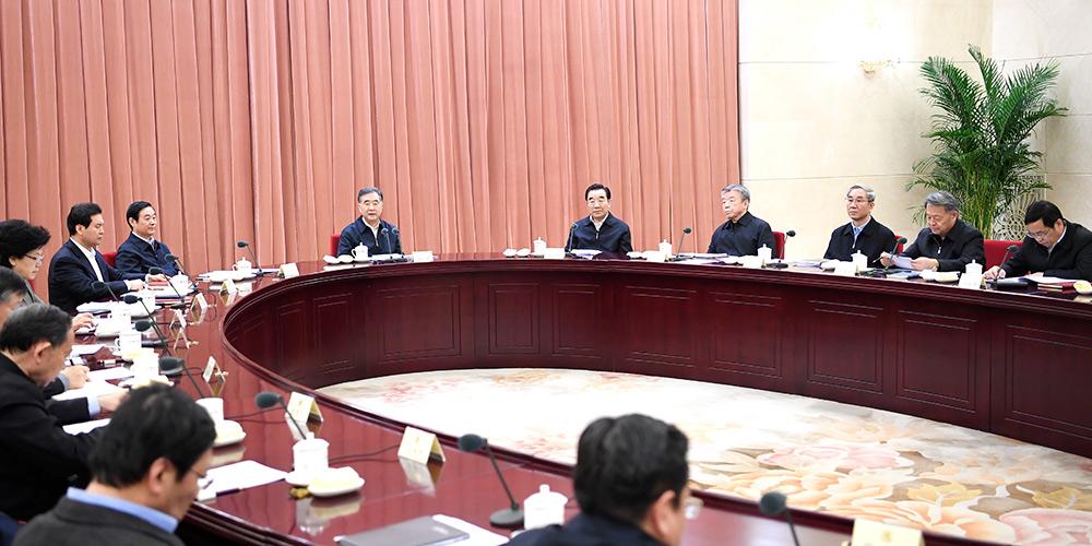 Conselheiros políticos chineses estudam discurso de Xi sobre governança do PCC