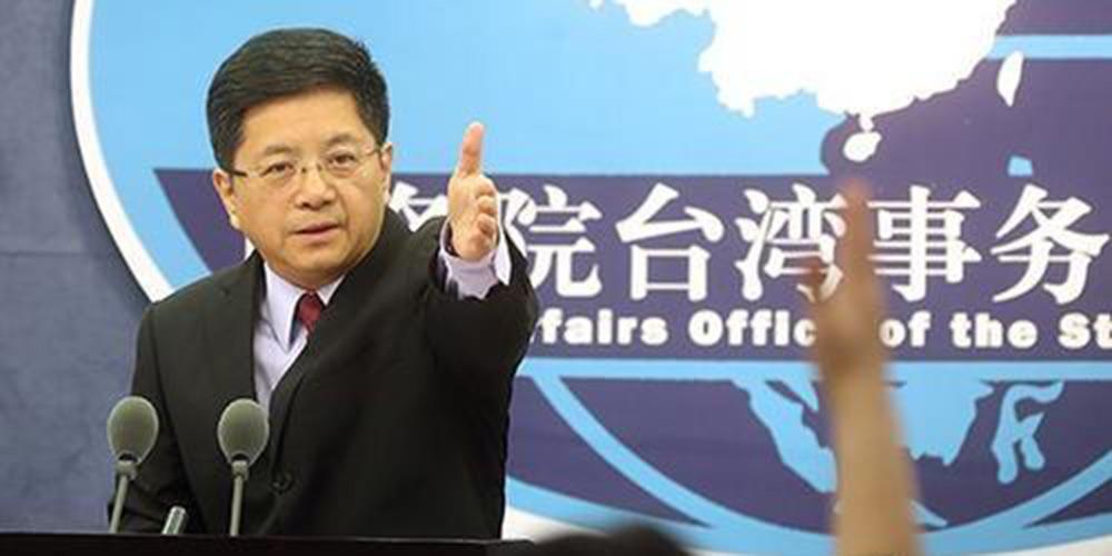 Porta-voz da parte continental da China destaca essência do Consenso de 1992