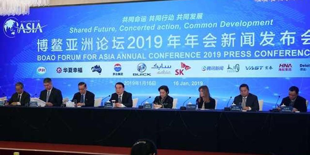 Fórum Boao para a Ásia anuncia agenda de conferência de 2019