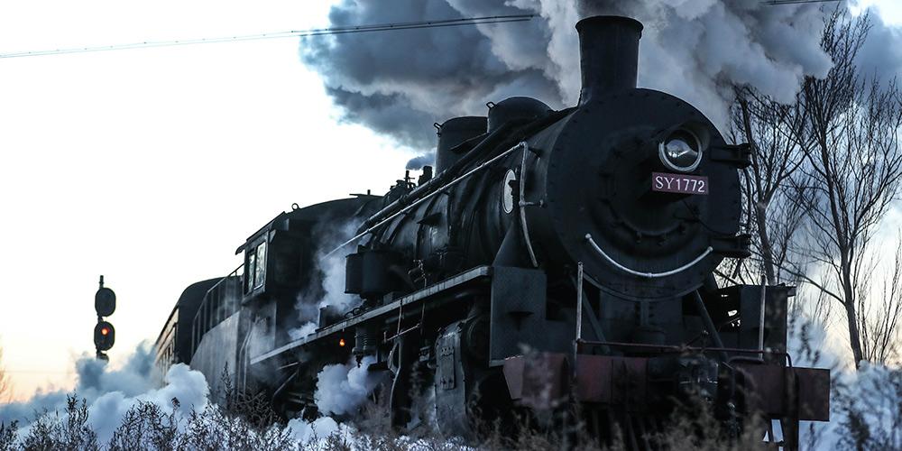 Evento turístico de 5 dias sobre locomotivas a vapor inicia em Diaobingshan, nordeste da China