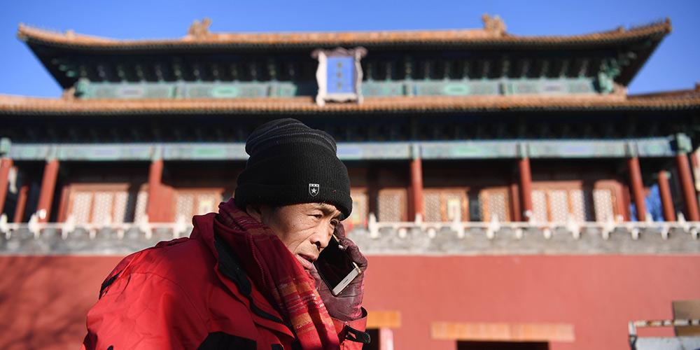 Yang Hongyi: O entregador que trabalha nos arredores da Cidade Proibida