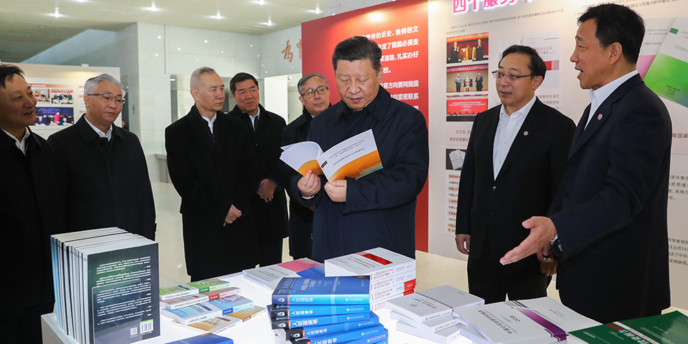 Presidente Xi inspeciona Tianjin