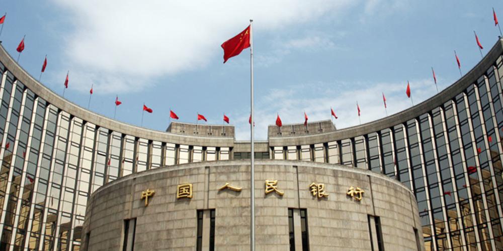 Mercado de bônus da China registra entrada de capital estrangeiro de US$ 100 bilhões em 2018
