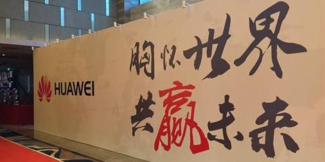 Huawei investirá US$ 100 bilhões para reconstruir sistema de rede