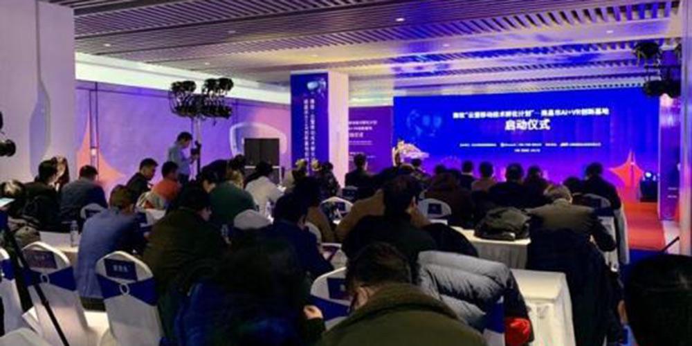 Microsoft lança incubadora de IA e RV no leste da China