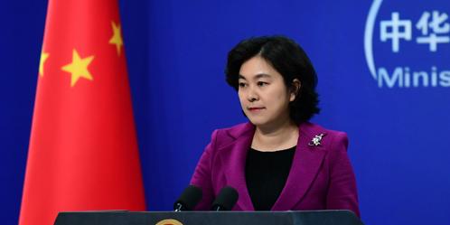 China pede que EUA parem de reprimir empresas chinesas