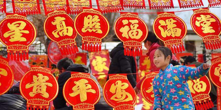 Chineses compram decorações do Festival da Primavera em toda a China