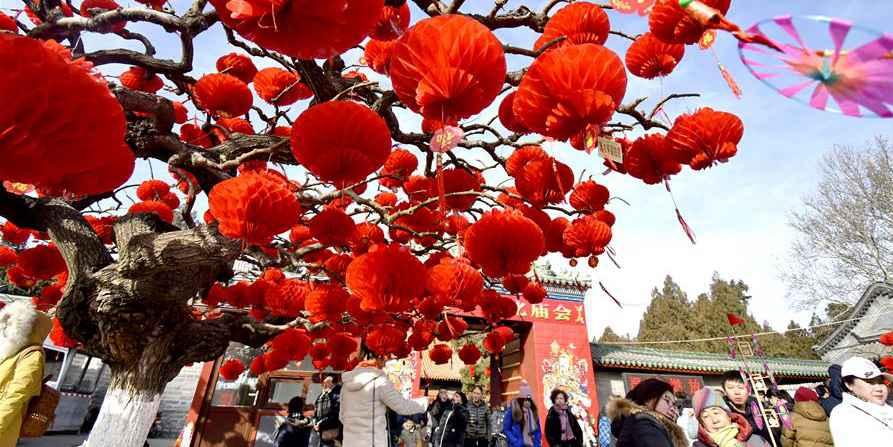 Feira do Templo realizado no Parque Ditan para celebrar o Festival da Primavera em Beijing