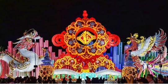 Galeria: Feira de lanternas em Zigong, província de Sichuan