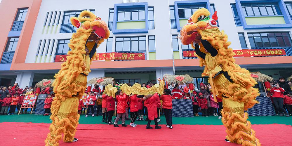 Jardim de infância realiza atividades culturais para iniciar novo semestre letivo em Zhejiang