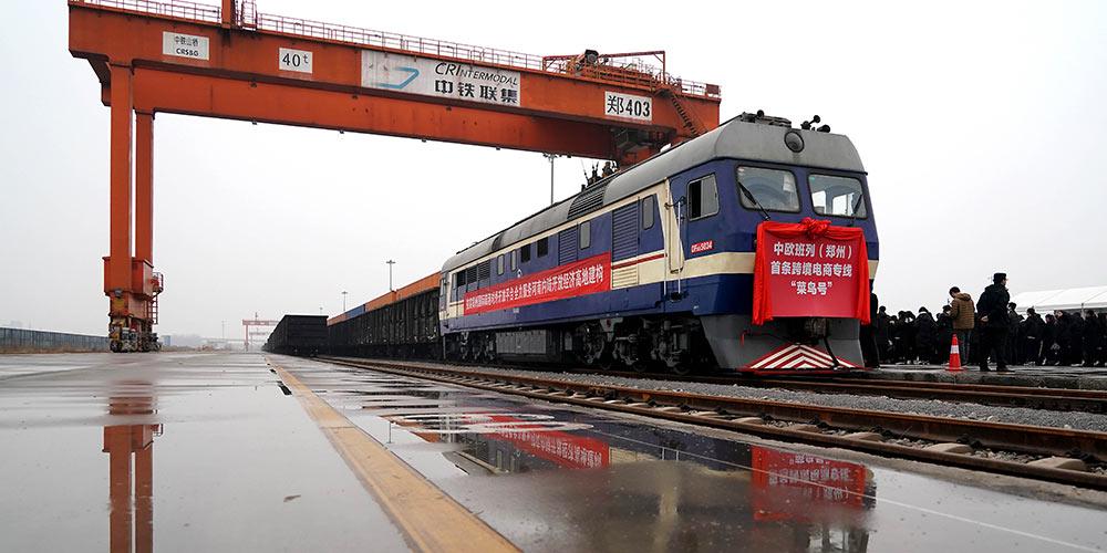 Trem de carga China-Europa para comércio eletrônico transfronteiriço parte para Lieja, Bélgica