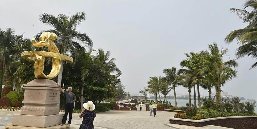 Local permanente do Fórum Boao para a Ásia em Hainan, sul da China