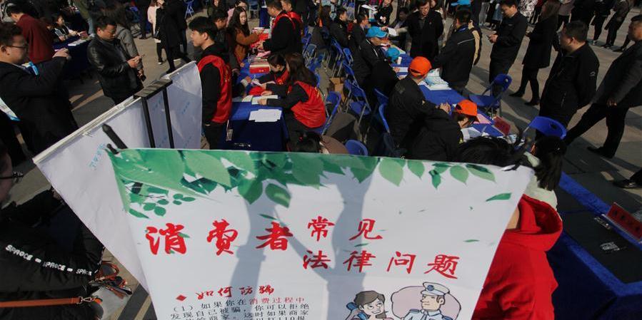Realizadas várias atividades em toda a China no Dia Mundial dos Direitos do Consumidor