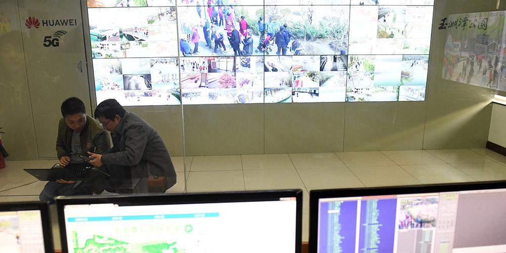 Beijing melhorará gestão de parques com aplicação 5G