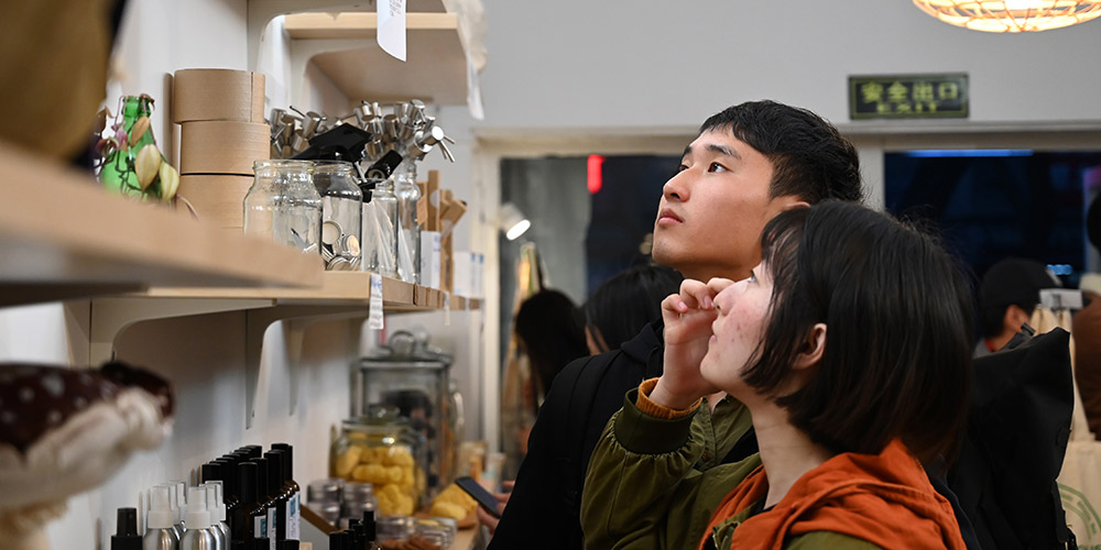 """Primeiro estabelecimento """"zero waste"""" da China fecha loja física para alcançar público mais amplo"""