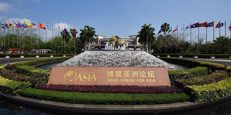 Boao: Sede da conferência anual do Fórum Boao para a Ásia