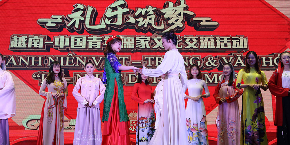 Atividade de intercâmbio cultural entre jovens chineses e vietnamitas inicia em Hanói