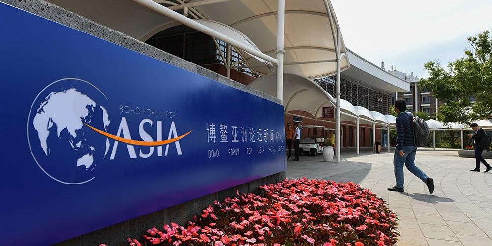 Fórum Boao para a Ásia realizado em Boao de 26 a 29 de março