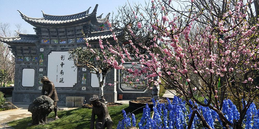 Fotos: local da próxima Exposição Internacional de Horticultura 2019 em Beijing