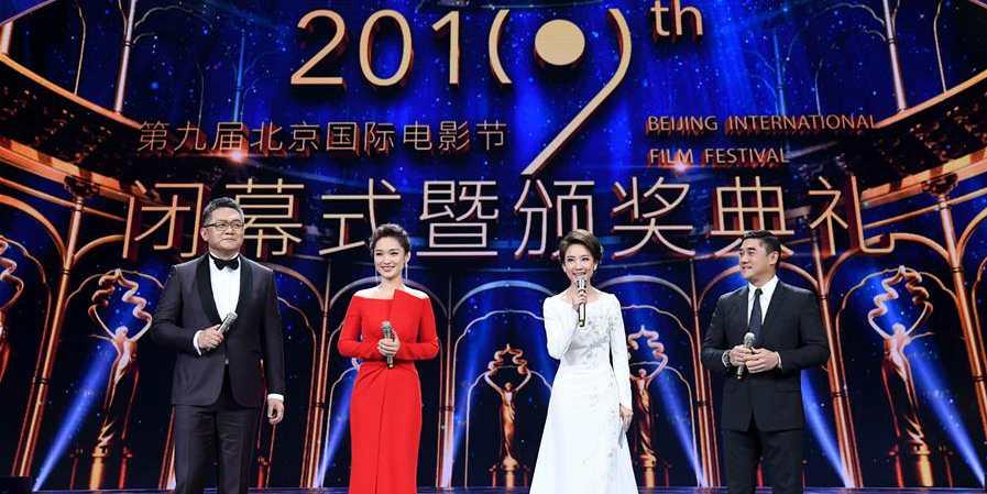 Ceremônia de encerramento do 9º Festival Internacional de Cinema é realizada em Beijing