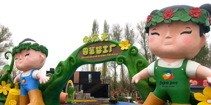 Local de realização da Expo 2019 Beijing conduz operação experimental