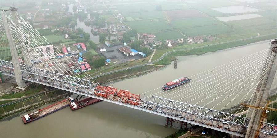 Fotos: Construção da ponte do rio Yuxi em Anhui
