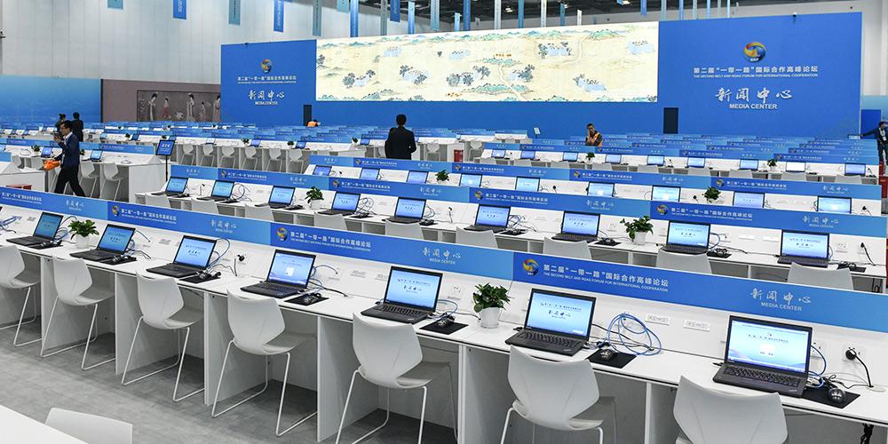Centro de mídia para 2º Fórum do Cinturão e Rota para a Cooperação Internacional inicia operação experimental