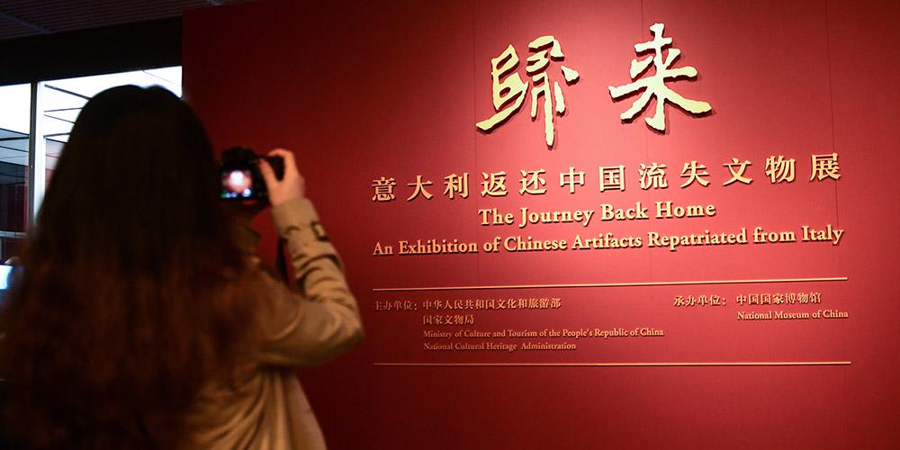 Relíquias culturais chinesas retornadas da Itália em exposição no Museu Nacional da China