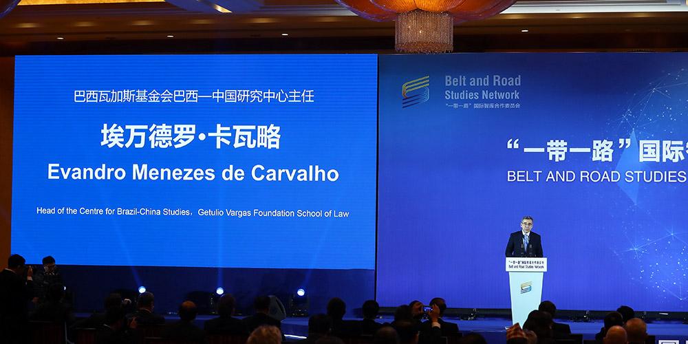 Inaugurada em Beijing a Rede de Estudos do Cinturão e Rota