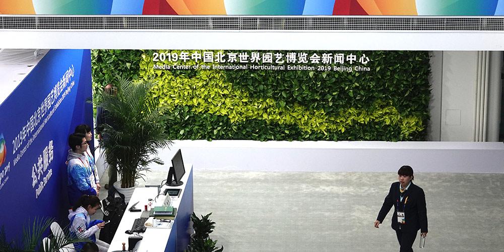 Centro de mídia da Exposição Internacional de Horticultura começa a funcionar em Beijing
