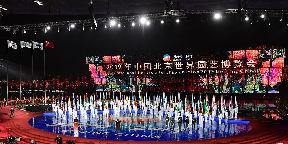 Destaques da cerimônia de abertura da Exposição Internacional de Horticultura 2019 de Beijing