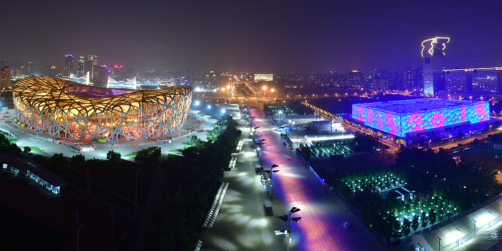 Vista noturna de Beijing antes da Conferência sobre Diálogo de Civilizações Asiáticas