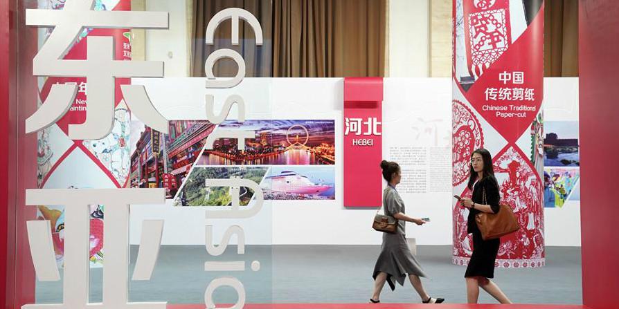 Pessoas visitam a Exposição de Cultura e Turismo da Ásia em Beijing