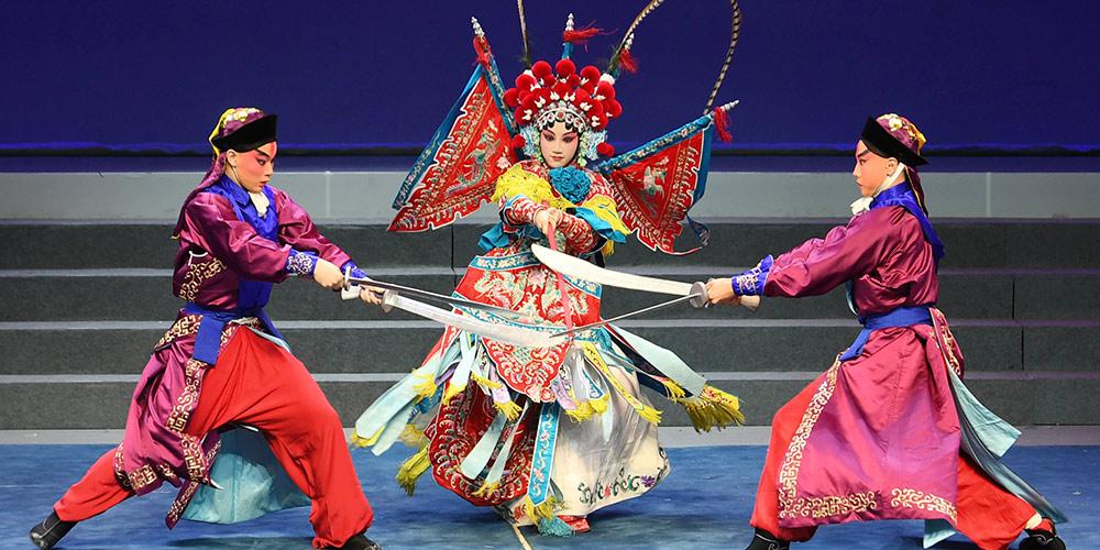 11º Fórum Internacional do Centro de Educação do Teatro da Ásia começa em Beijing